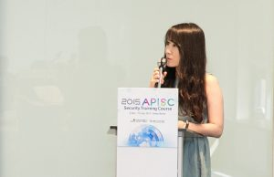 Eunju Pak, Deputy Researcher General at KRCERT/CC