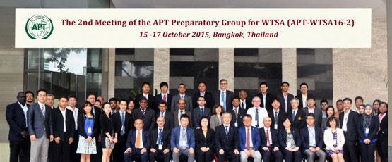 APT_WTSA16-2_group_photo_BLOG