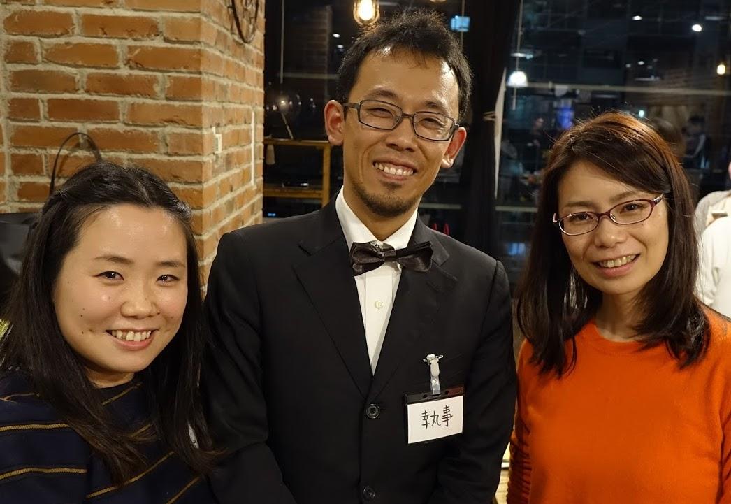 TechGIRL organiser Hiroko Kamata, the butler and a participant. Credit: Manami