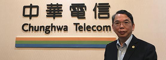 Chunghwa Telecom taking lead on IPv6 in Taiwan