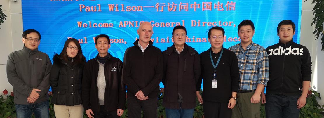 APNIC visits China for Internet 25th anniversary