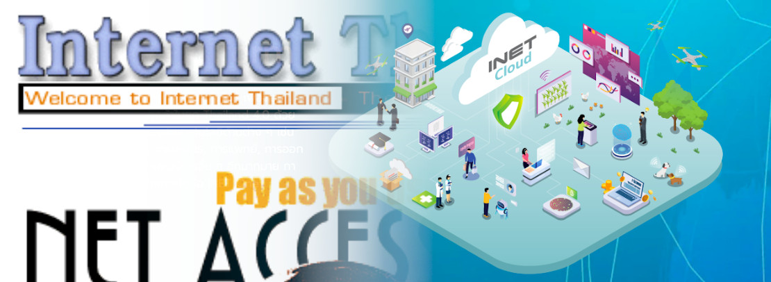 THSeries: Thailand's first ISP shows importance of reinvention