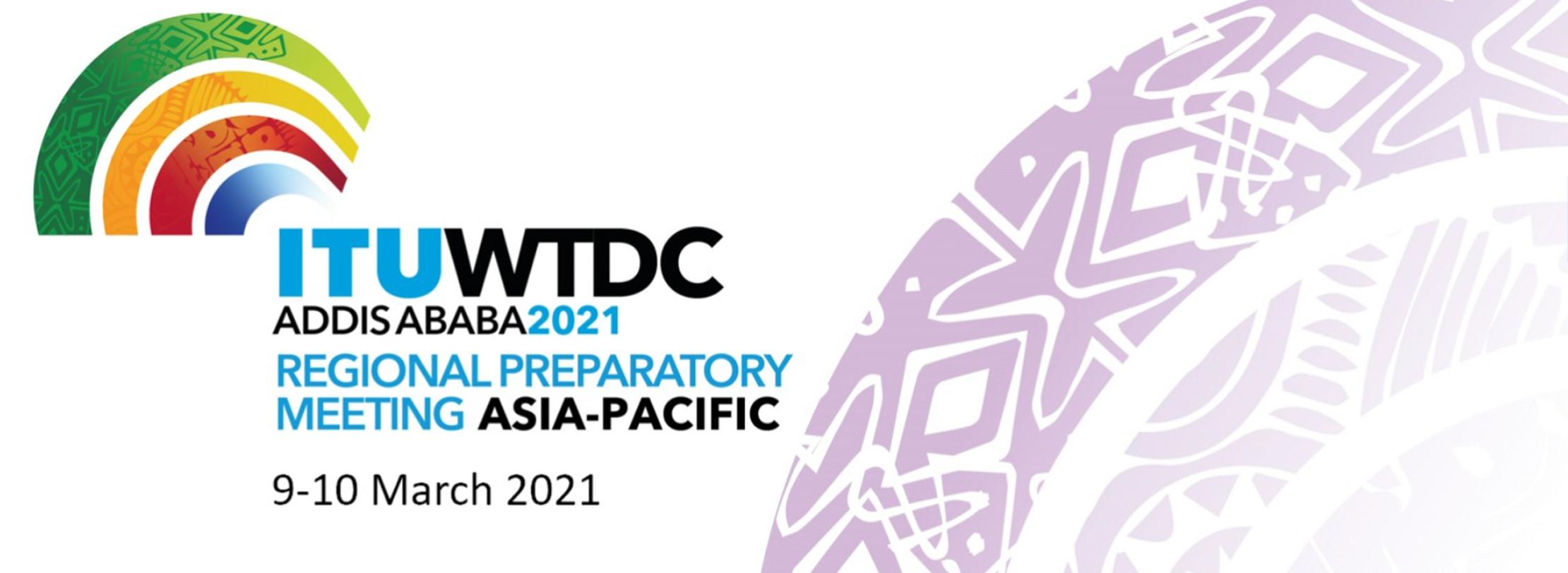 Event Wrap: ITU RPM-ASP WTDC-21